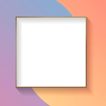 Marco abstracto colorido cuadrado en blanco