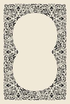 Marco de adorno de islam caligráfico