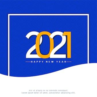Marco azul feliz año nuevo 2021