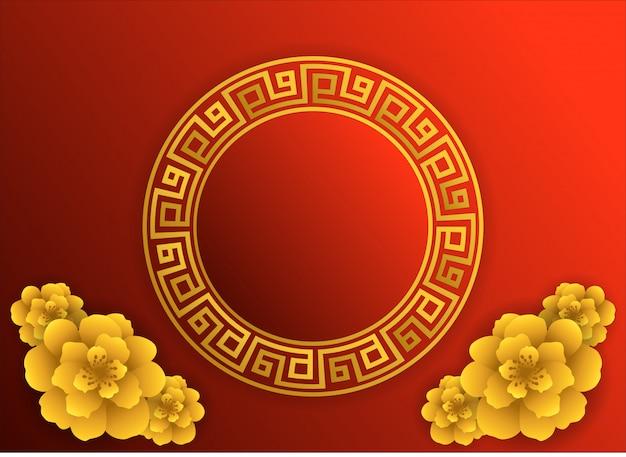 Marco de borde redondo chino