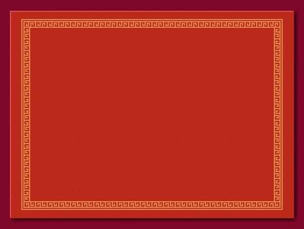 Marco chino de fondo. color rojo y dorado. arte hecho a mano.
