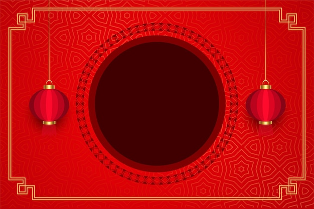 Marco chino tradicional rojo con linternas