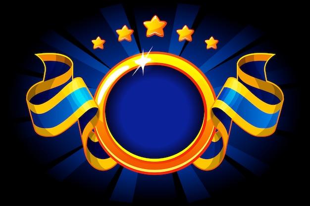 Marco de círculo vacío con cinta. premios por recursos de juegos de ui