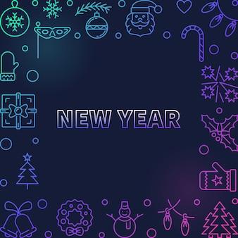 Marco de contorno moderno cuadrado de año nuevo
