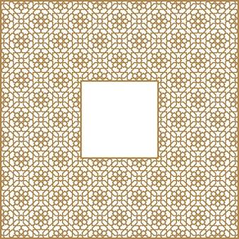 Marco cuadrado del diseño árabe de tres por tres bloques
