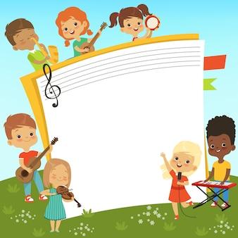 Marco de dibujos animados con niños músico y lugar vacío