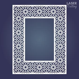 Marco de encaje de papel cortado con láser, marco de fotos de recorte ornamental con patrón árabe.
