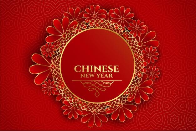 Marco floral feliz año nuevo chino en rojo