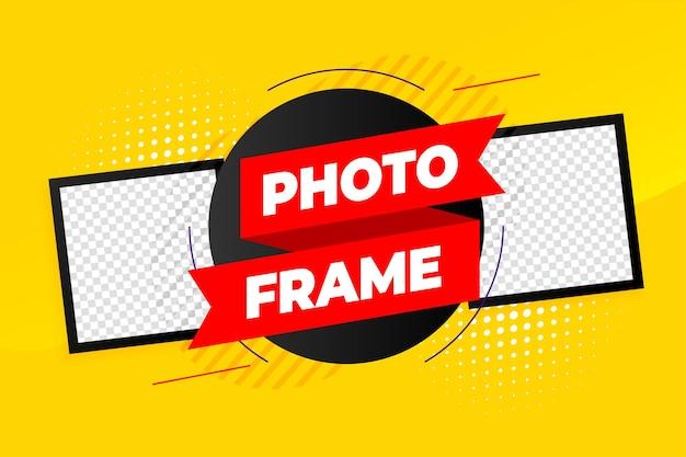 Marco de fotos diseño de fondo amarillo