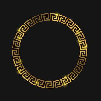 Marco griego dorado redondo para diseño.