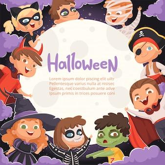 Marco de halloween. fondo aterrador de dibujos animados con niños en disfraces de halloween invitación de fiesta feliz