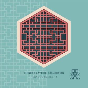 Marco hexagonal de tracería de ventana china de geometría cruzada