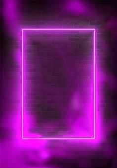 Marco de iluminación de ilustración de neón rectángulo brillante con púrpura