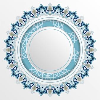Marco islamico decorativo