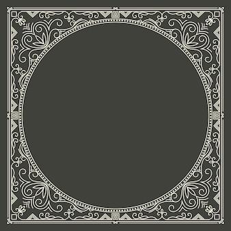 Marco monograma floral y geométrico