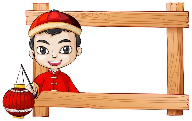 Un marco con un niño chino sonriente