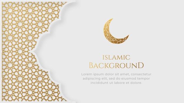 Marco patrón ornamento dorado árabe islámico con elegante fondo fronteras