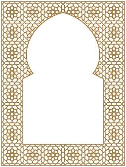 Marco rectangular del patrón árabe de tres por cuatro bloques en color dorado.