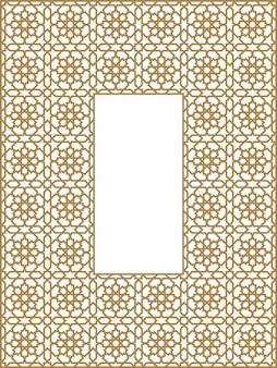 Marco rectangular del patrón árabe de tres por cuatro bloques.