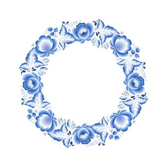 Marco redondo de porcelana rusa floral de flores azules con hermoso adorno popular. ilustración. composición decorativa.