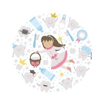 Marco redondo de vector con lindo hada de los dientes. plantilla de tarjeta con princesa de fantasía kawaii, divertido cepillo de dientes sonriente, bebé, molar, pasta de dientes, dientes. imagen divertida de cuidado dental para niños enmarcada en círculo.