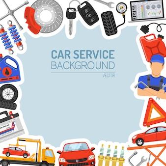 Marco de servicio de coche