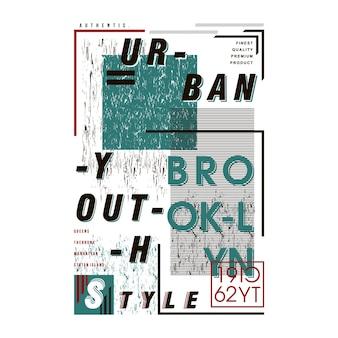 Marco de texto del espíritu juvenil urbano de brooklyn