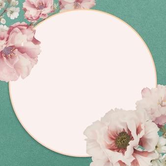 Marco de vector adornado de flor de cerezo