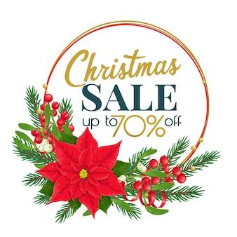 Marco de venta de navidad con ramas de árboles, bayas de acebo, muérdago, flor de pascua, serpentina y decoraciones.
