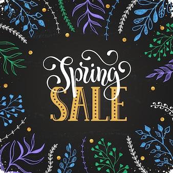 Marco de venta de primavera