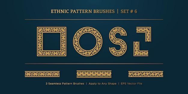 Marcos de bordes geométricos dorados vintage, colección de marcos de borde de vector étnico tradicional