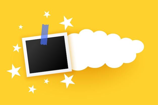 Marcos de fotos con nubes y estrellas. vector gratuito