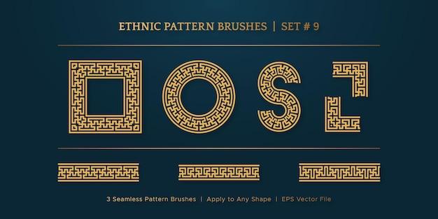 Marcos de fronteras de patrón geométrico dorado vintage, colección de marcos de borde de vector étnico tradicional