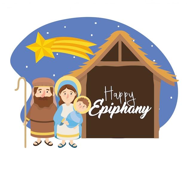 María con jesús y josé en el pesebre y la estrella fugaz.