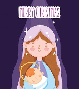 María con el niño jesús pesebre, feliz navidad
