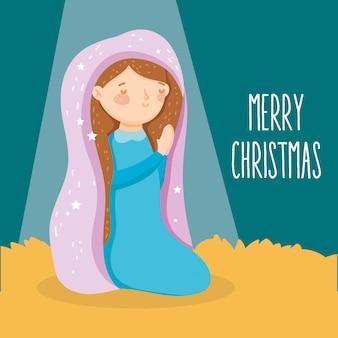 María rezando pesebre, feliz navidad