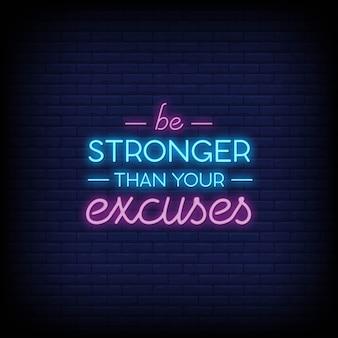 Sé más fuerte que tus excusas vector de texto de estilo de letreros de neón