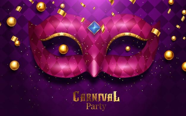 Máscara de carnaval, cartel colorido, plantilla, folleto con lugar para texto