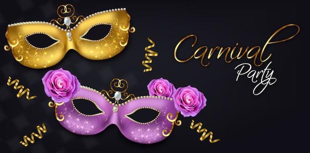 Máscara de carnaval dorada y morada.