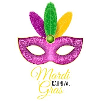 Máscara para el carnaval de mardi gras. lujosa máscara con plumas de colores sobre un fondo blanco.