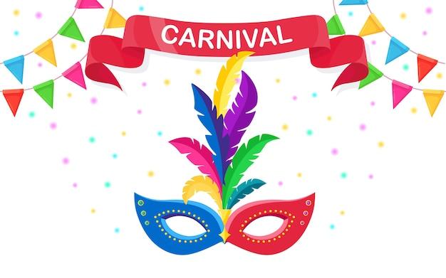Máscara de carnaval con plumas aisladas sobre fondo blanco.