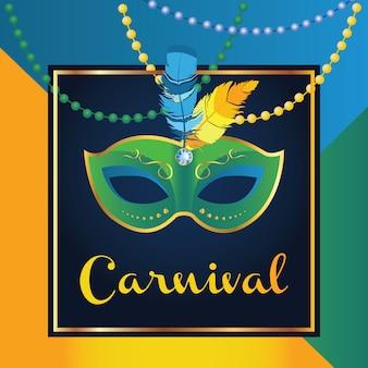 Máscara de carnaval con plumas.