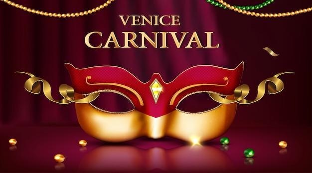 Máscara de carnaval de venecia con diamantes y elementos dorados.