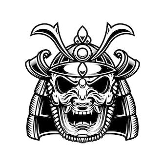 Máscara y casco de samurai japonés.