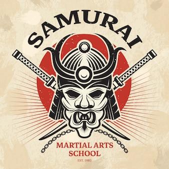 Máscara de guerrero asiático marcial agresivo japonés para armadura casco corbata katana espada cartel