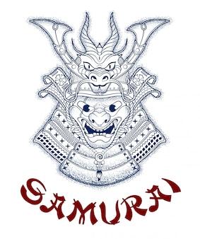 Máscara de guerrero - samurai en armadura de batalla