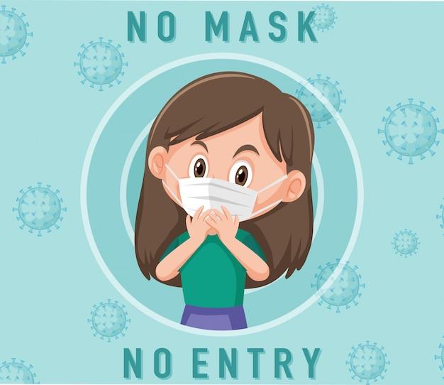 Sin máscara ninguna señal de entrada con personaje de dibujos animados de linda chica