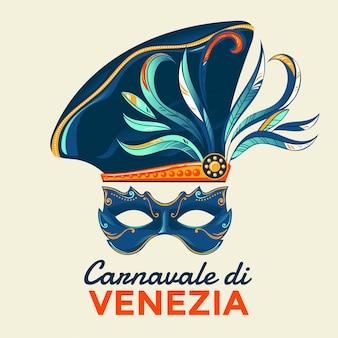 Máscara veneciana para el carnaval de venecia