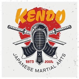 Mascarilla protectora de kendo y dos espadas de bambú cruzadas, plantilla de logotipo de arte marcial japonés tradicional sobre fondo con texturas grunge