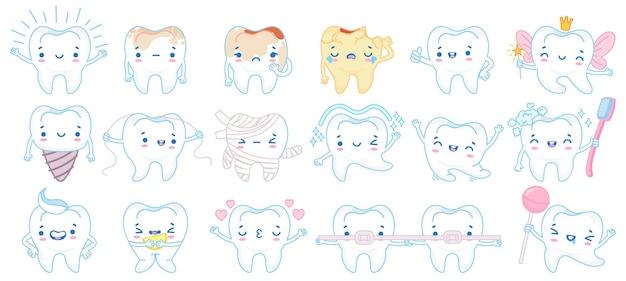 Mascota de diente de dibujos animados. personajes de tratamiento de dientes sonrientes felices, pasta de dientes y cepillo de dientes. conjunto de ilustración de mascotas dentales.